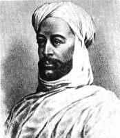 Muhammad_Ahmad_al-Mahdi